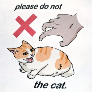 Please Do Not The Cat